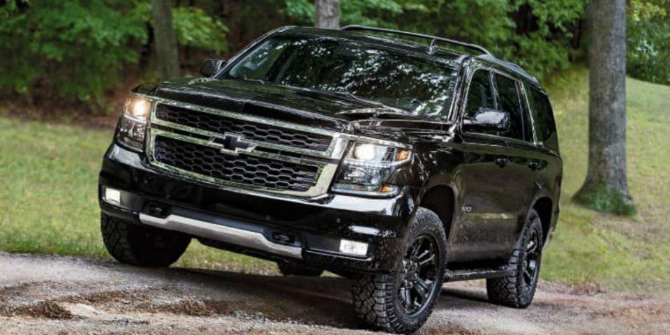 2020 Chevrolet - Attractive Qualities of the Tahoe