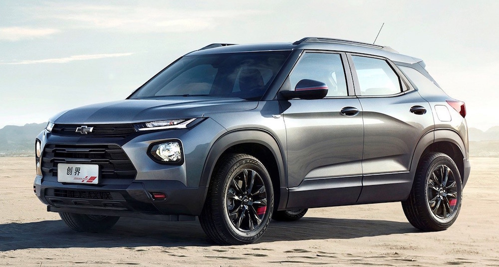 The Chevrolet Trailblazer is Coming
